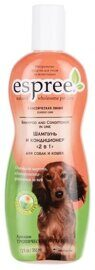 Кондиционер Espree CLC Shampoo & Conditioner In One для собак и кошек (355 мл)