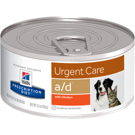 Корм для собак и кошек Hill's Prescription Diet A/D Canine/feline canned (0.156 кг) 1 шт