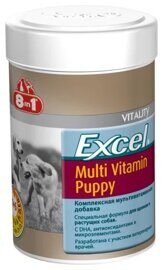 Добавка в корм 8 In 1 Excel Multi Vitamin Puppy для щенков (100 шт.)